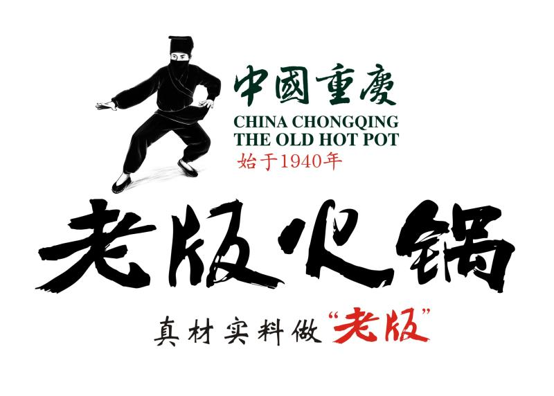 陕西老版餐饮有限公司