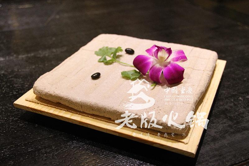 自制黑豆腐