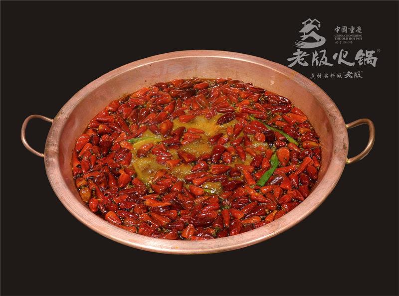重庆火锅加盟多少钱
