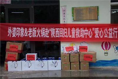 中秋节探访儿童救治中心(图4)