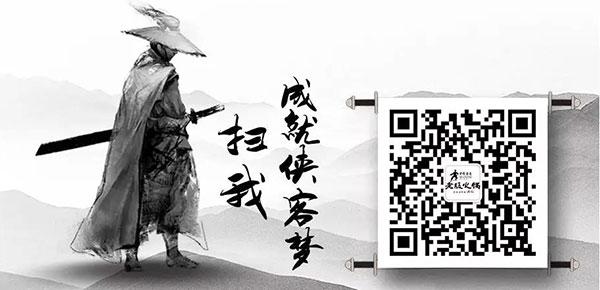 老版火锅 元宵猜字谜【9.9套餐抽取ing】(图8)