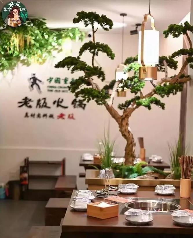 老版火锅安徽省安庆2店开业啦(图3)