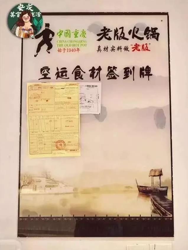 老版火锅安徽省安庆2店开业啦(图6)