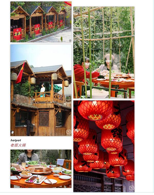 竹林里的老版火锅,左边有别墅,右边有凉亭(图6)